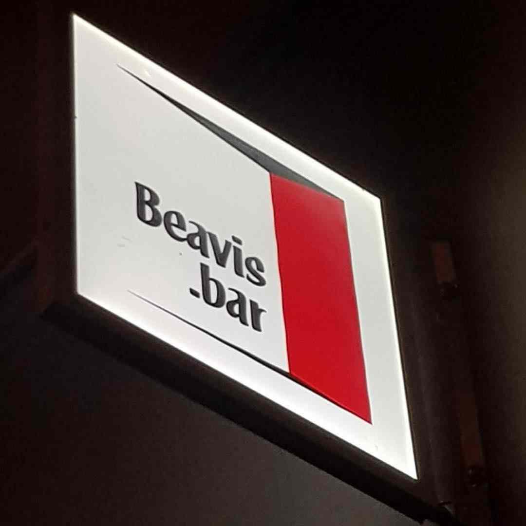 beavis.bar_2018-08-10_17-13-23_38436449_322463841631293_2938621382746963968_n